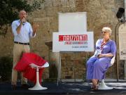 Orizzonti Mediterranea 2015