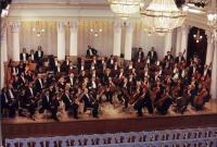 Orchestra Sinfonica Nazionale Ucraina di Kiev
